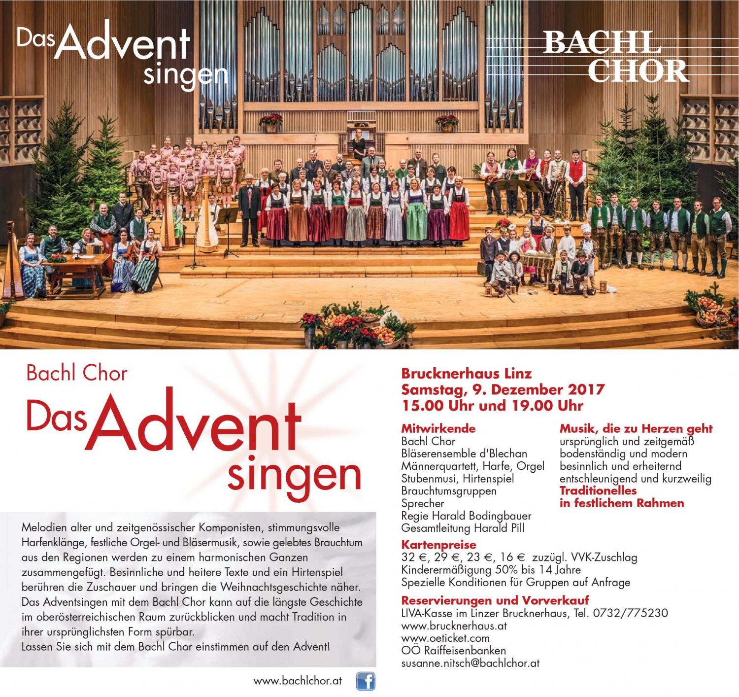 2017 - Das Adventsingen